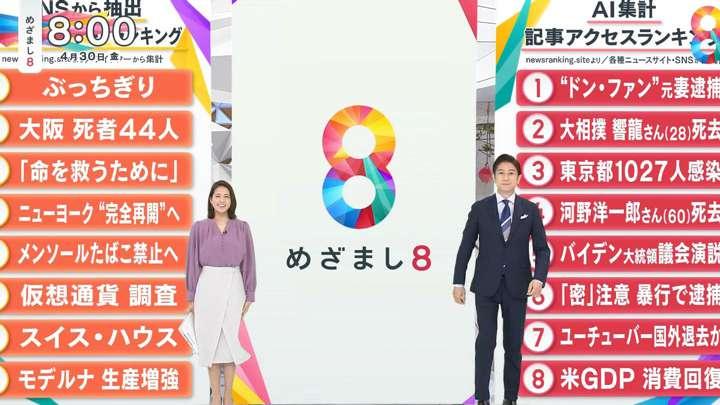 2021年04月30日永島優美の画像01枚目