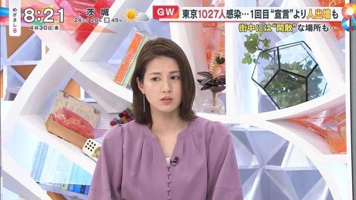 2021年04月30日永島優美の画像04枚目