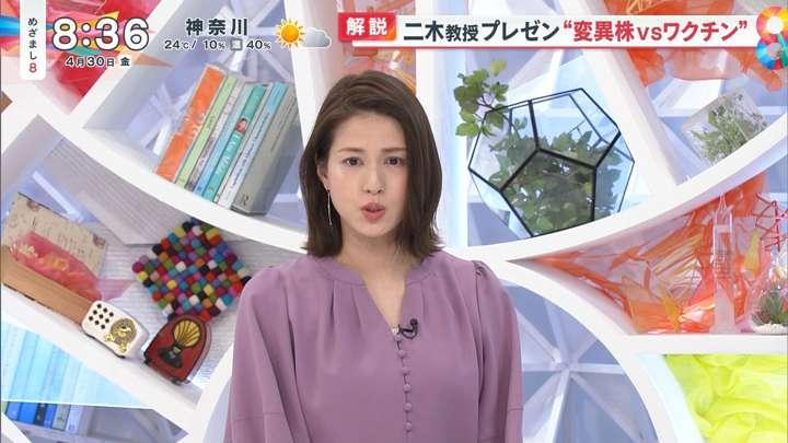 2021年04月30日永島優美の画像05枚目