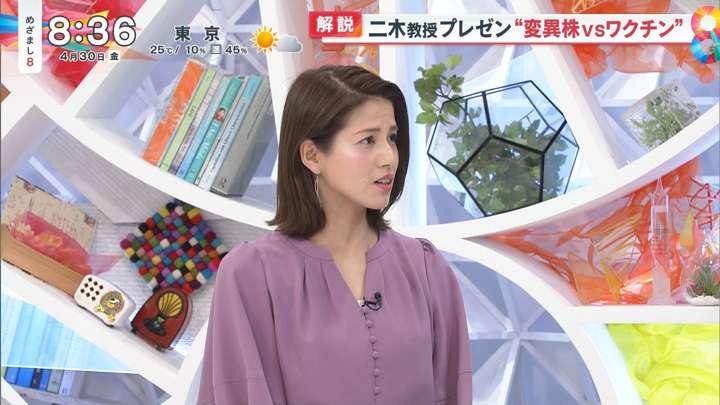 2021年04月30日永島優美の画像06枚目