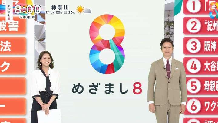2021年05月03日永島優美の画像01枚目