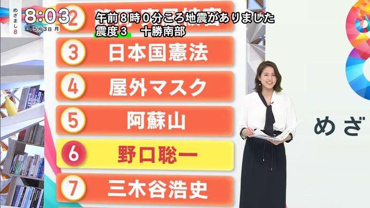 2021年05月03日永島優美の画像02枚目