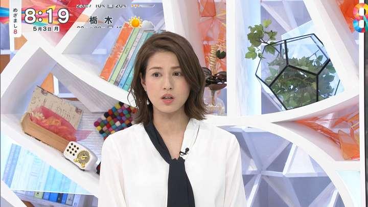 2021年05月03日永島優美の画像04枚目