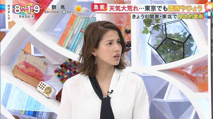2021年05月03日永島優美の画像05枚目