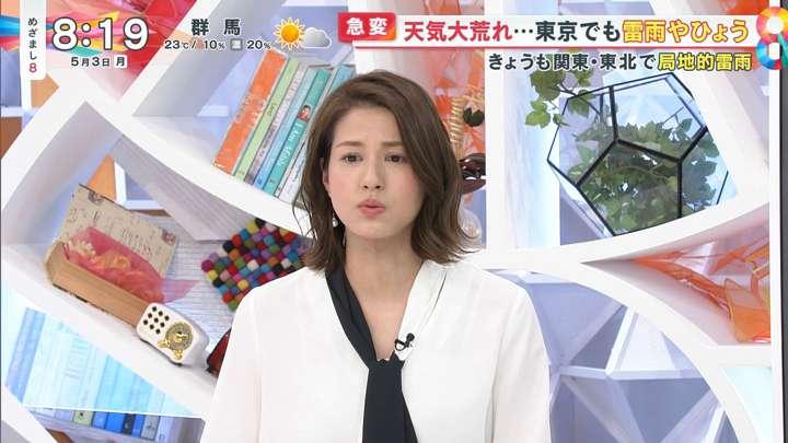 2021年05月03日永島優美の画像06枚目