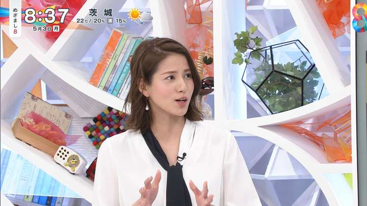 2021年05月03日永島優美の画像07枚目