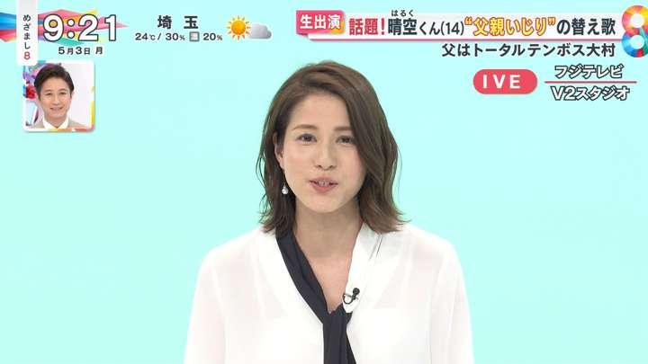 2021年05月03日永島優美の画像08枚目