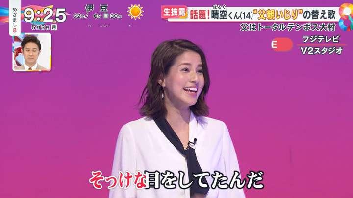 2021年05月03日永島優美の画像09枚目