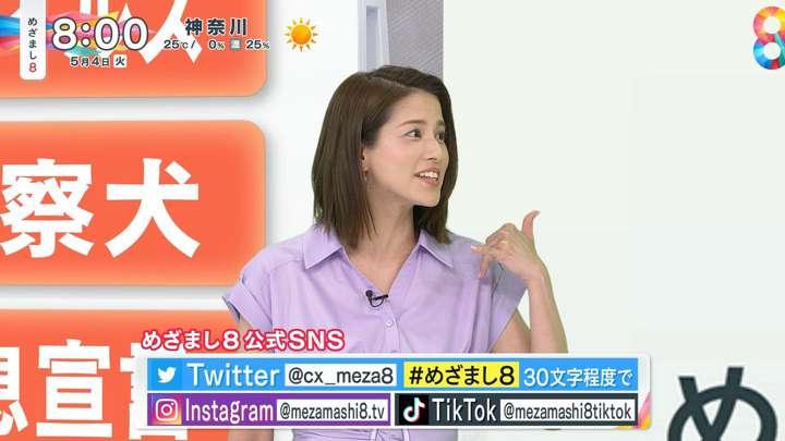 2021年05月04日永島優美の画像02枚目