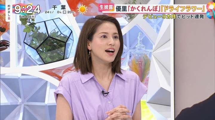 2021年05月04日永島優美の画像05枚目