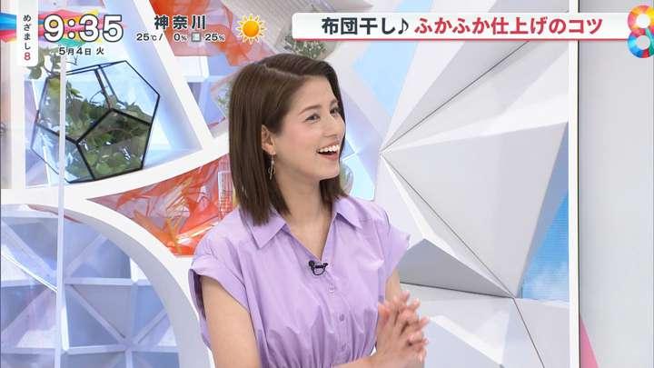 2021年05月04日永島優美の画像06枚目