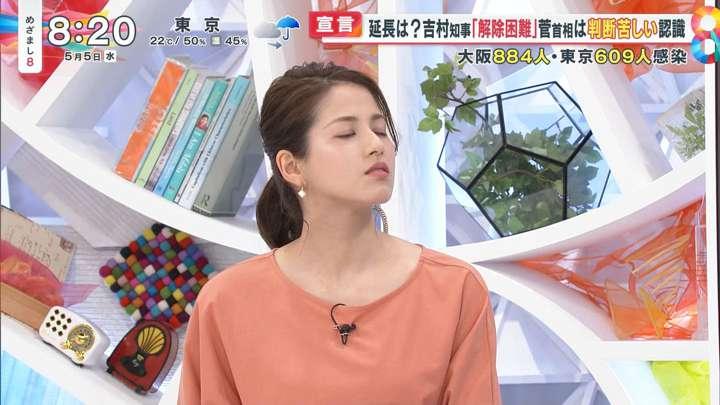 2021年05月05日永島優美の画像06枚目