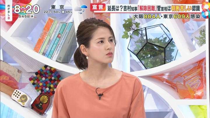 2021年05月05日永島優美の画像07枚目