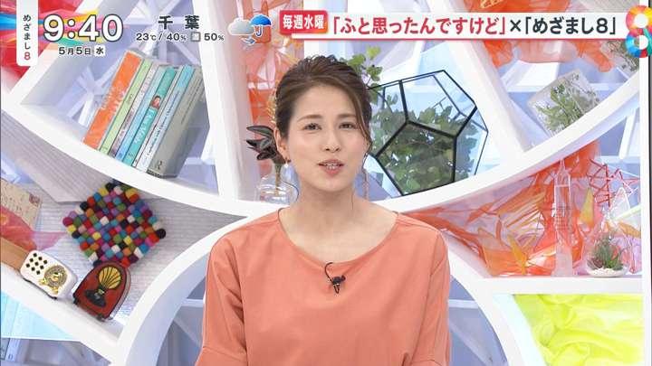 2021年05月05日永島優美の画像09枚目