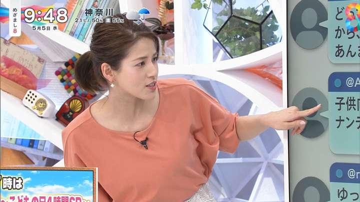 2021年05月05日永島優美の画像11枚目