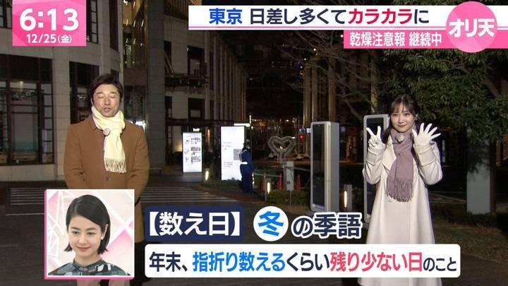 2020年12月25日野村彩也子の画像01枚目
