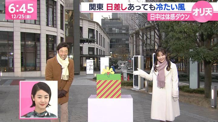 2020年12月25日野村彩也子の画像02枚目