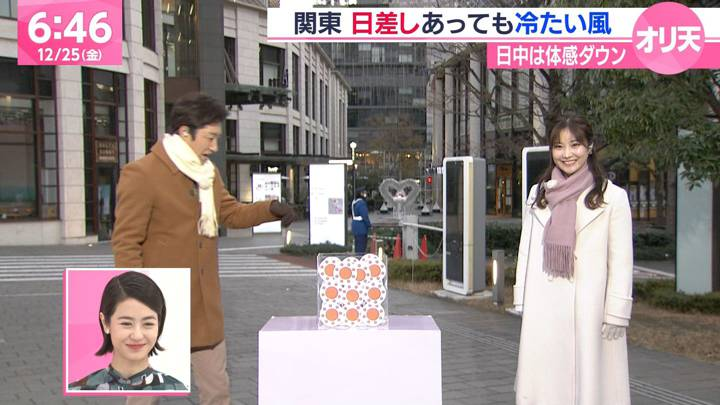 2020年12月25日野村彩也子の画像03枚目