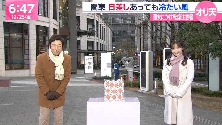 2020年12月25日野村彩也子の画像04枚目