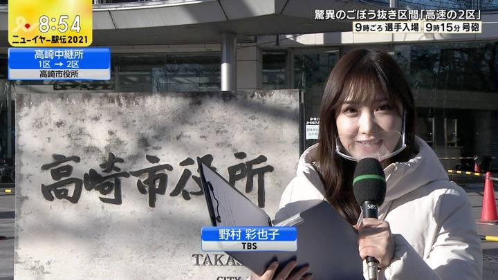 2021年01月01日野村彩也子の画像02枚目