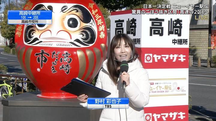 2021年01月01日野村彩也子の画像05枚目