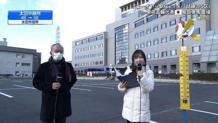 2021年01月01日野村彩也子の画像10枚目