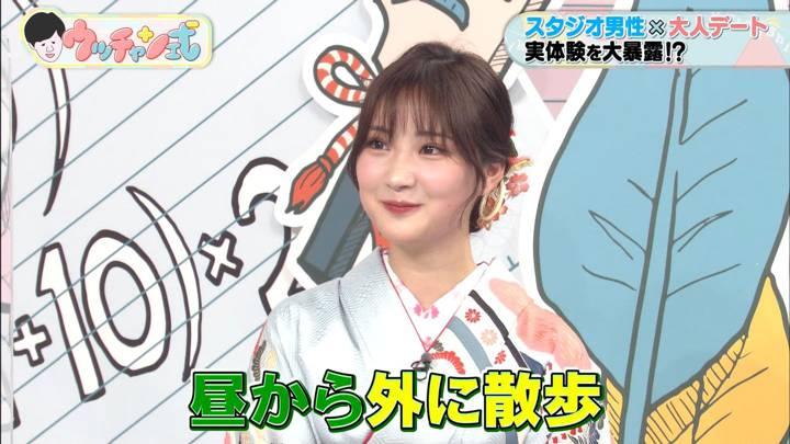 2021年01月03日野村彩也子の画像04枚目