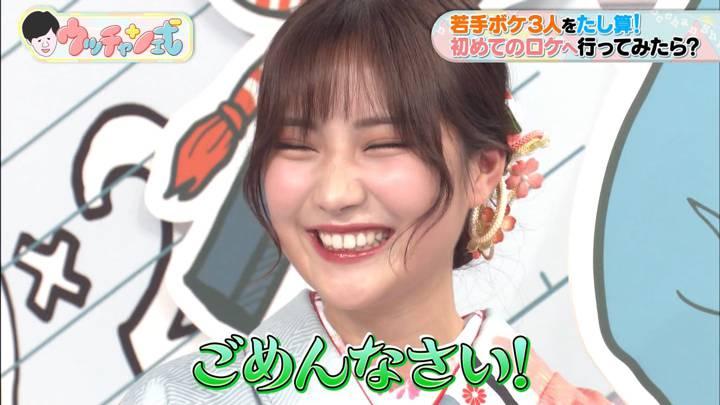 2021年01月03日野村彩也子の画像09枚目