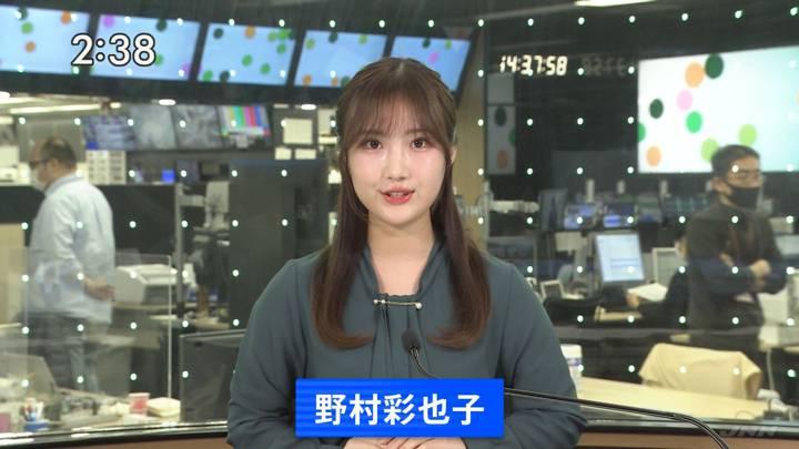 2021年01月06日野村彩也子の画像01枚目
