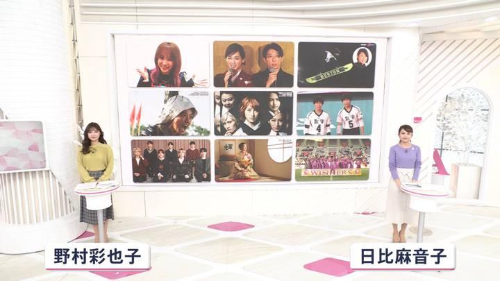2021年01月11日野村彩也子の画像01枚目