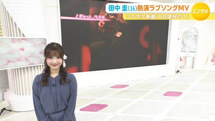 2021年01月12日野村彩也子の画像05枚目