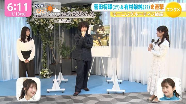 2021年01月13日野村彩也子の画像03枚目