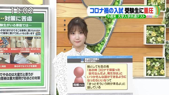 2021年01月13日野村彩也子の画像15枚目