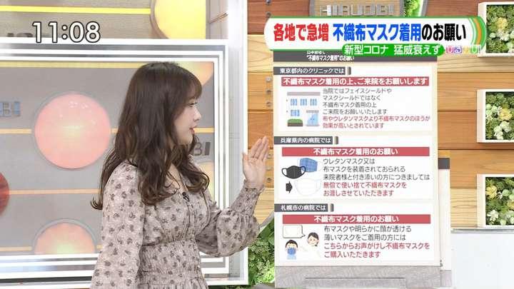 2021年01月18日野村彩也子の画像11枚目