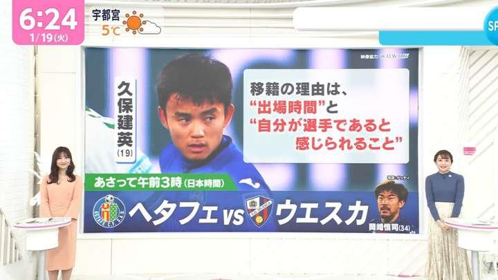 2021年01月19日野村彩也子の画像01枚目
