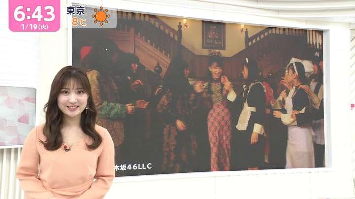 2021年01月19日野村彩也子の画像05枚目