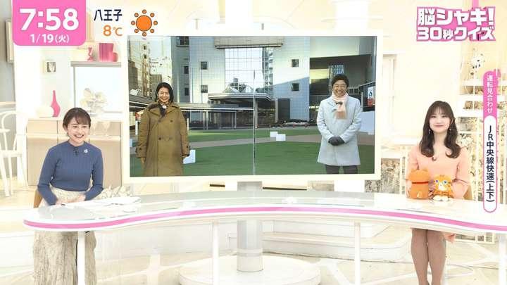 2021年01月19日野村彩也子の画像07枚目
