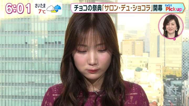 2021年01月23日野村彩也子の画像08枚目