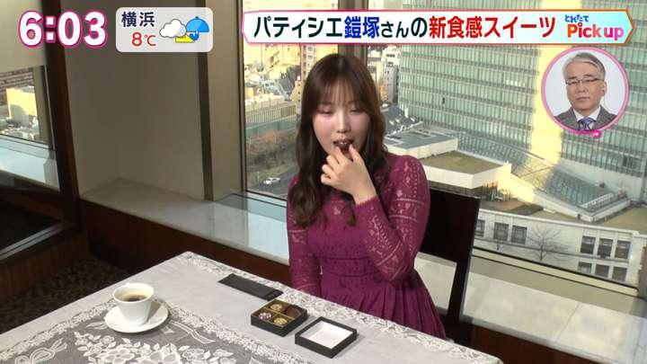 2021年01月23日野村彩也子の画像10枚目