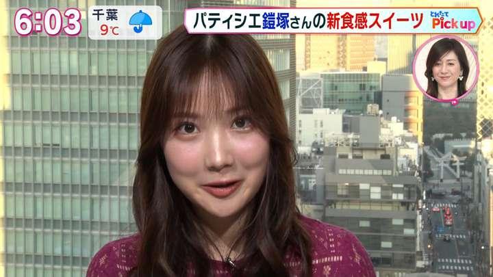 2021年01月23日野村彩也子の画像11枚目