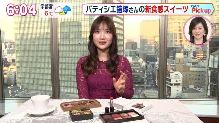 2021年01月23日野村彩也子の画像14枚目