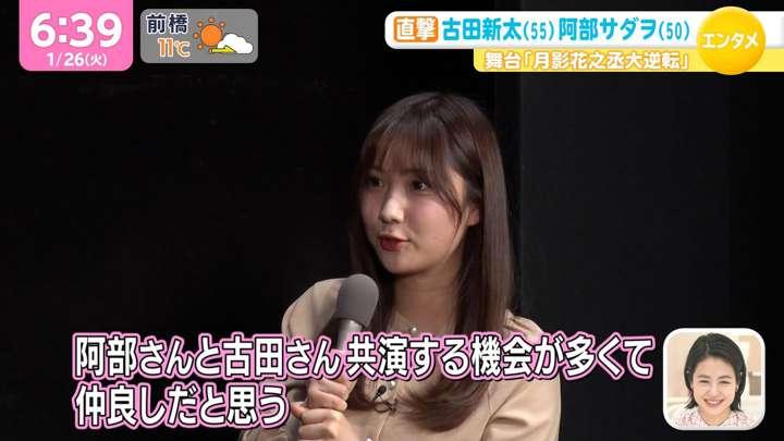 2021年01月26日野村彩也子の画像08枚目