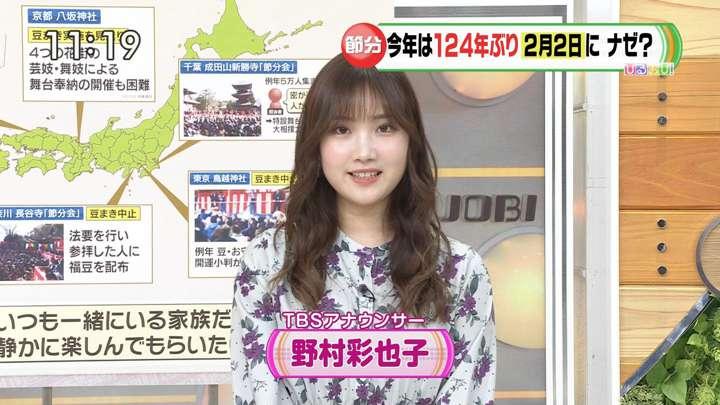 2021年01月27日野村彩也子の画像07枚目