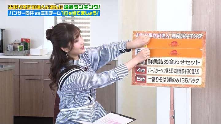 2021年01月31日野村彩也子の画像03枚目