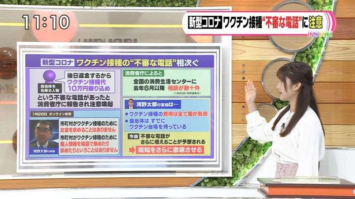 2021年02月01日野村彩也子の画像10枚目