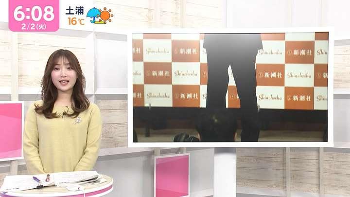 2021年02月02日野村彩也子の画像02枚目