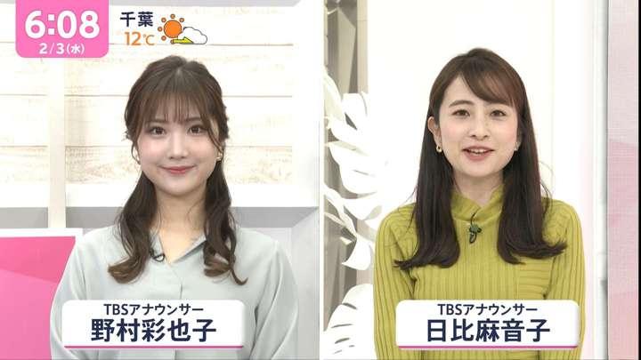 2021年02月03日野村彩也子の画像01枚目