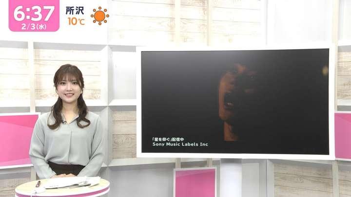 2021年02月03日野村彩也子の画像03枚目