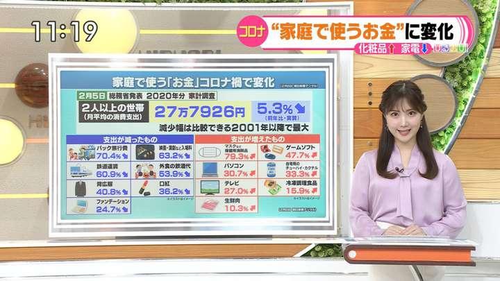 2021年02月08日野村彩也子の画像09枚目