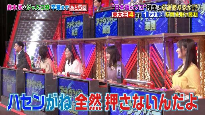 2021年02月10日野村彩也子の画像30枚目